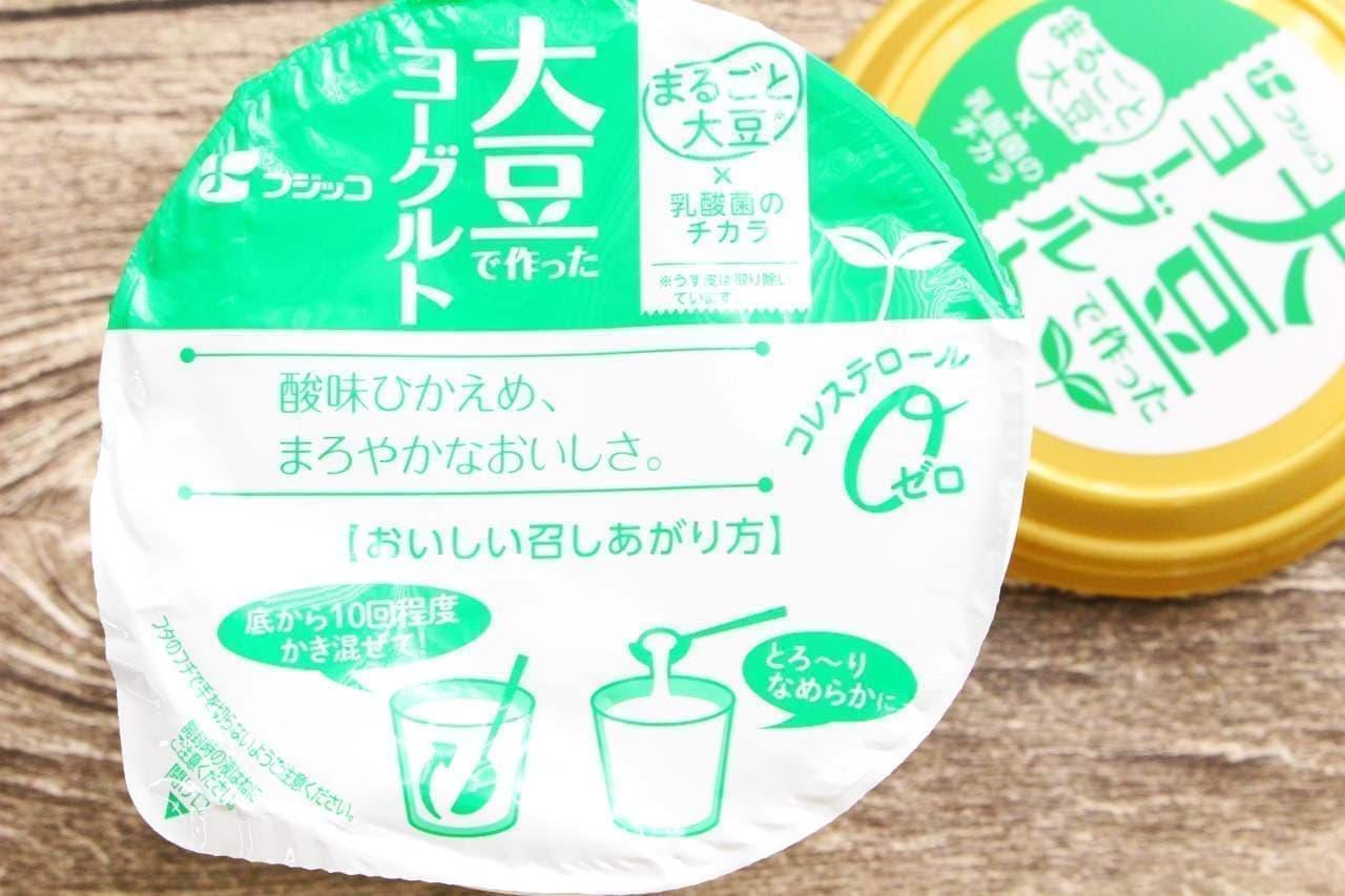 フジッコの「大豆で作ったヨーグルト」