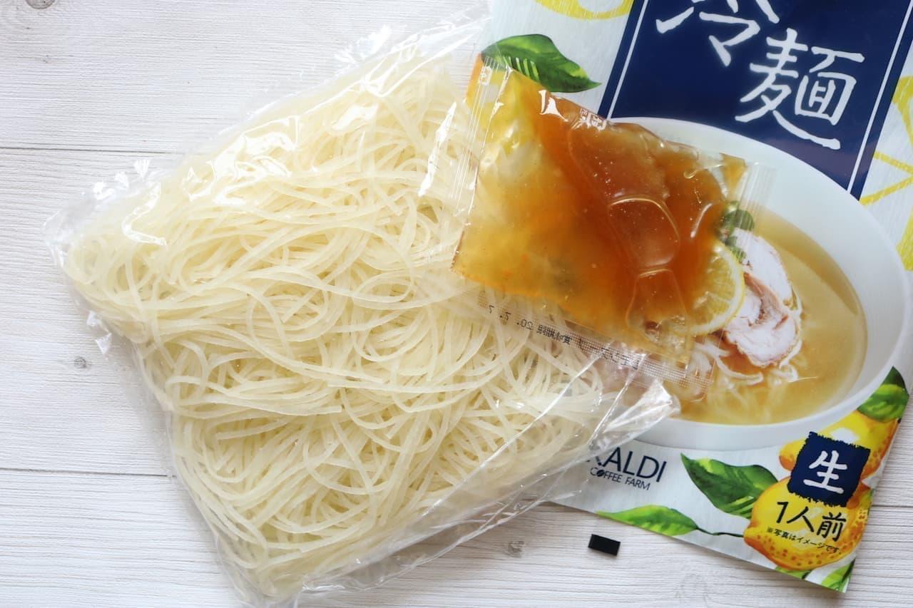 カルディ「レモン冷麺」