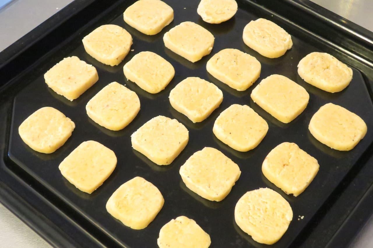 チーズクッキーレシピ
