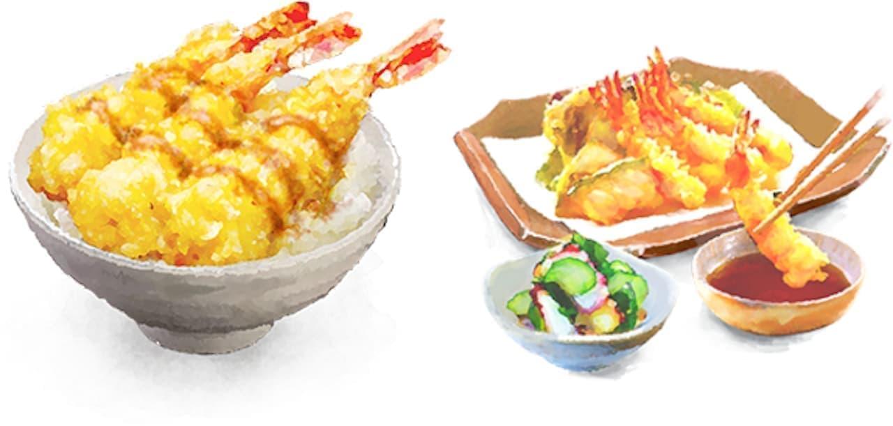 丸亀製麺 天ぷらテイクアウトで30%引き