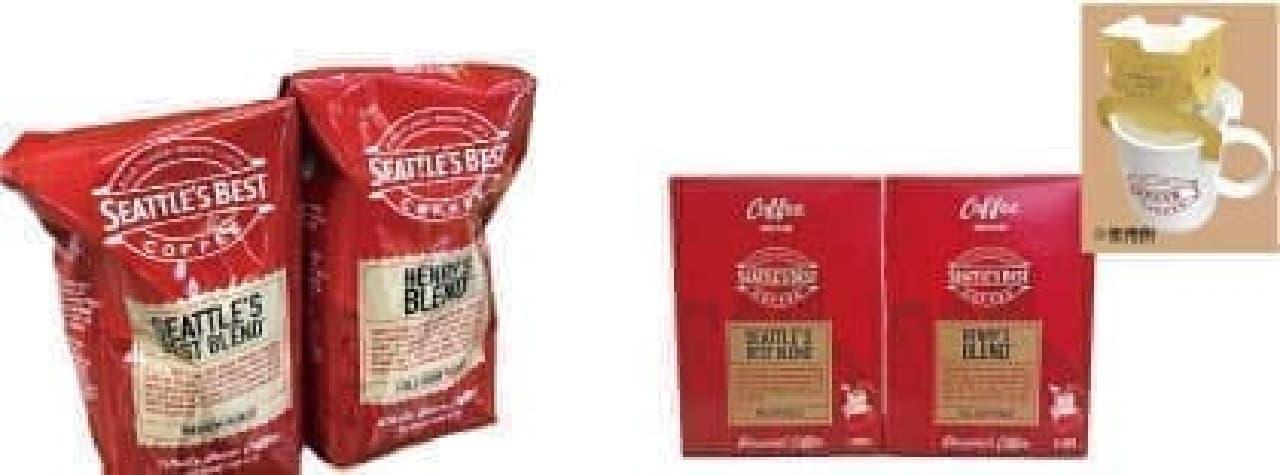 シアトルズベストコーヒーのコーヒー豆