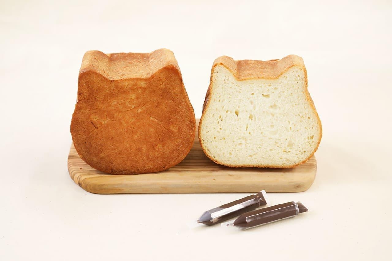 ねこねこ食パンの通販