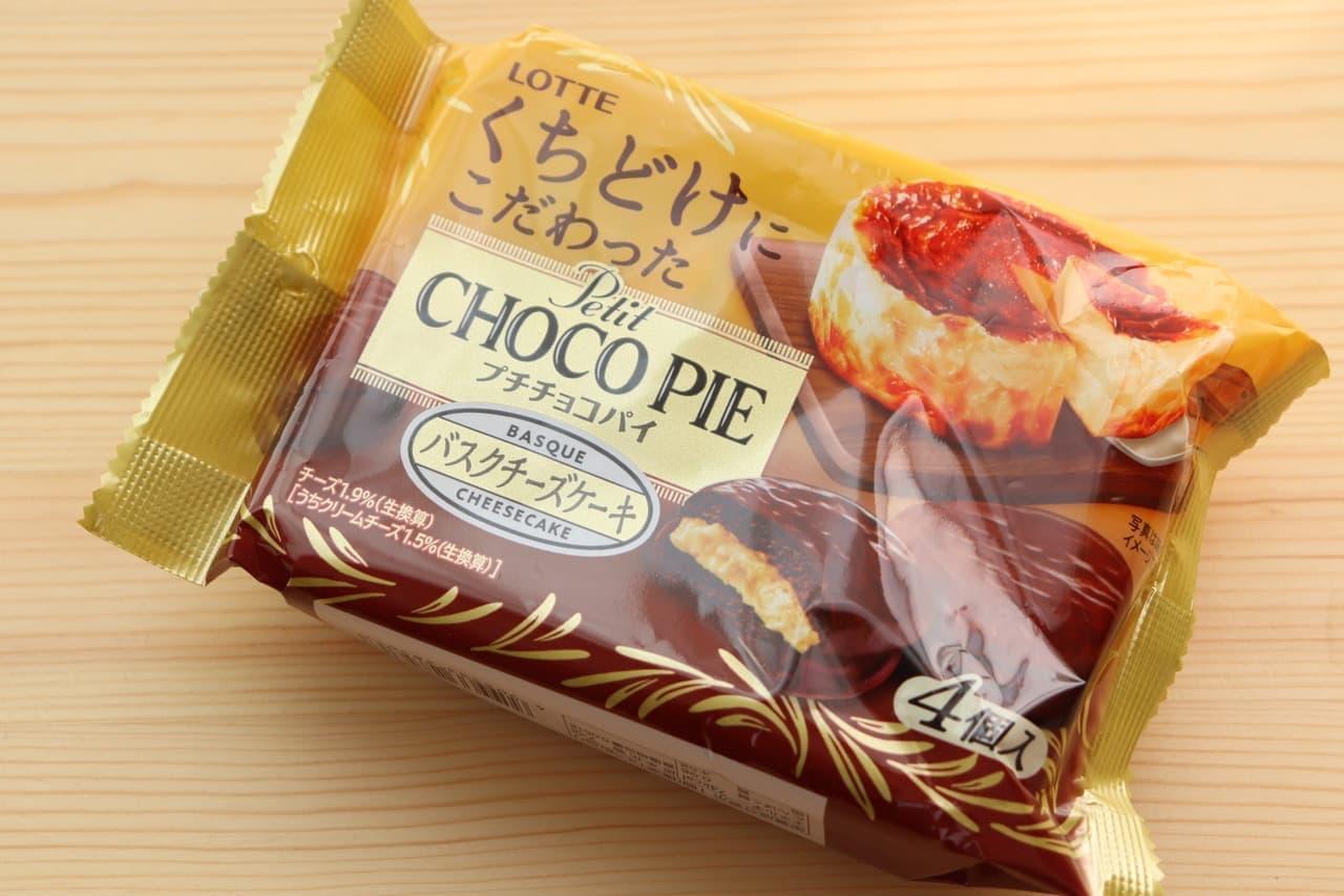プチチョコパイ バスクチーズケーキ