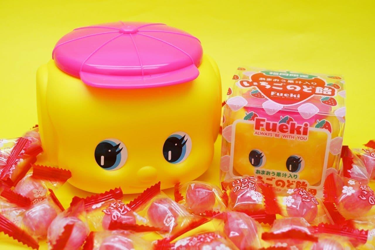 「フエキあまおう果汁入りいちごのど飴」と「フエキ明太子ふりかけ」