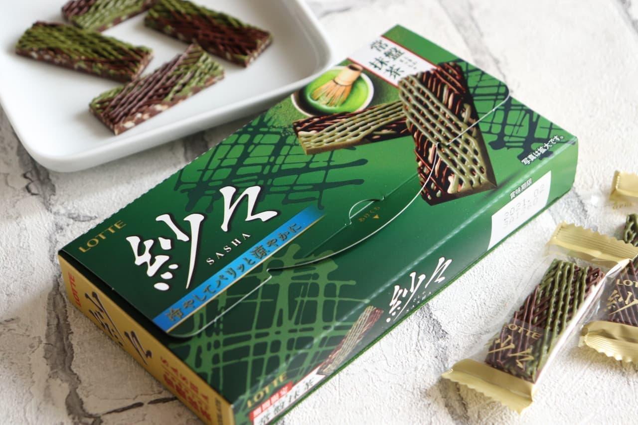 紗々<常盤抹茶>