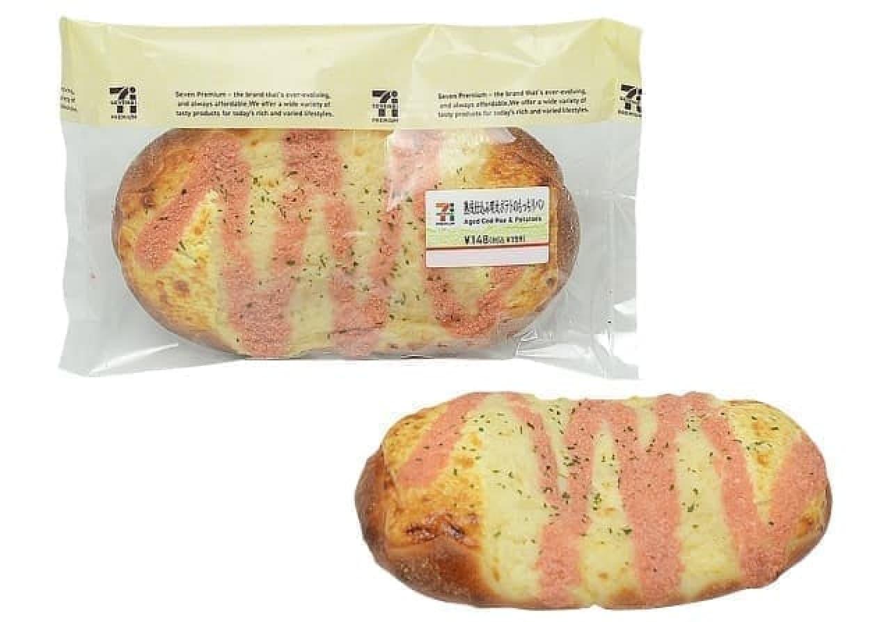セブン-イレブン「熟成仕込み明太ポテトのもっちりパン」