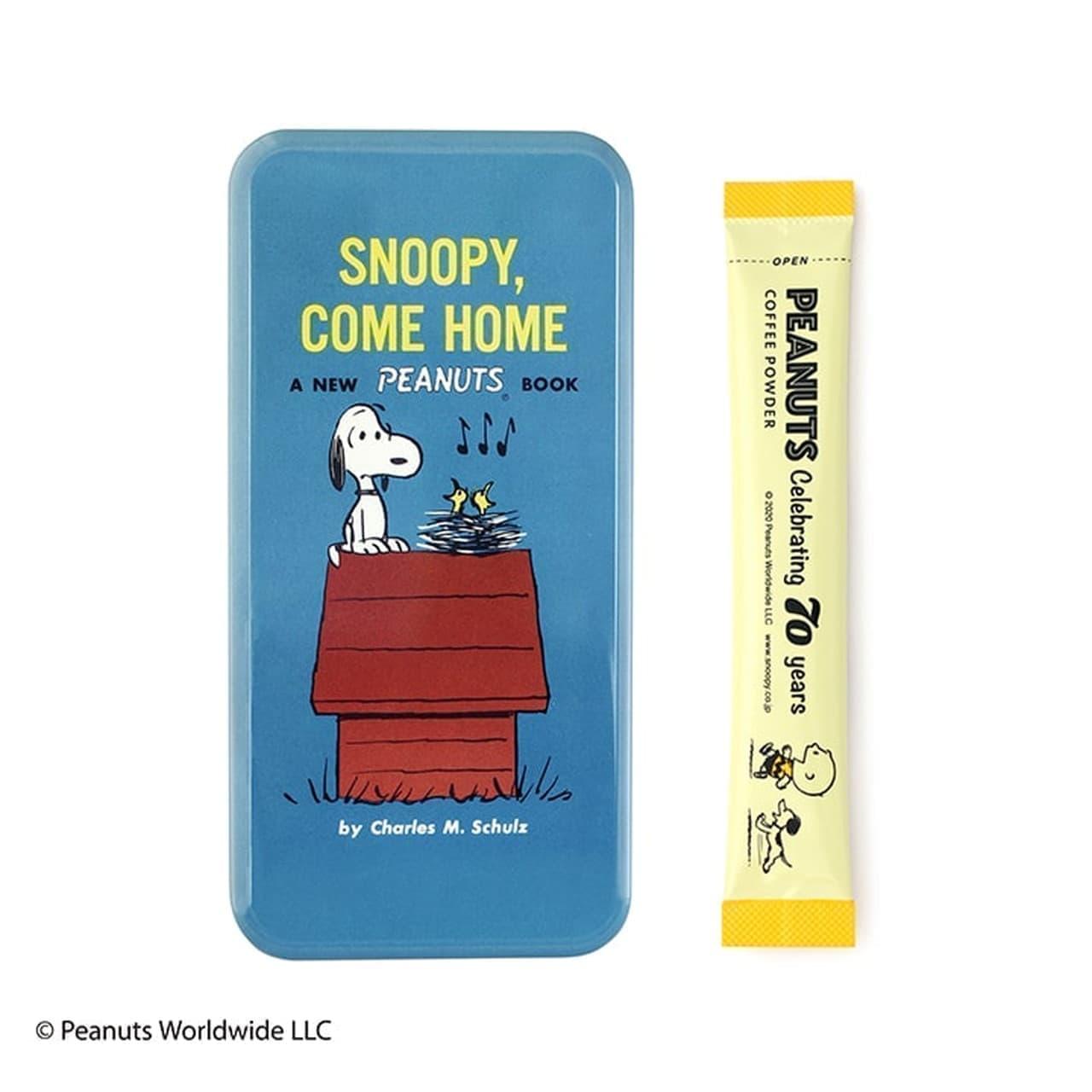 スヌーピーコーヒーシリーズにヴィンテージデザインの新商品