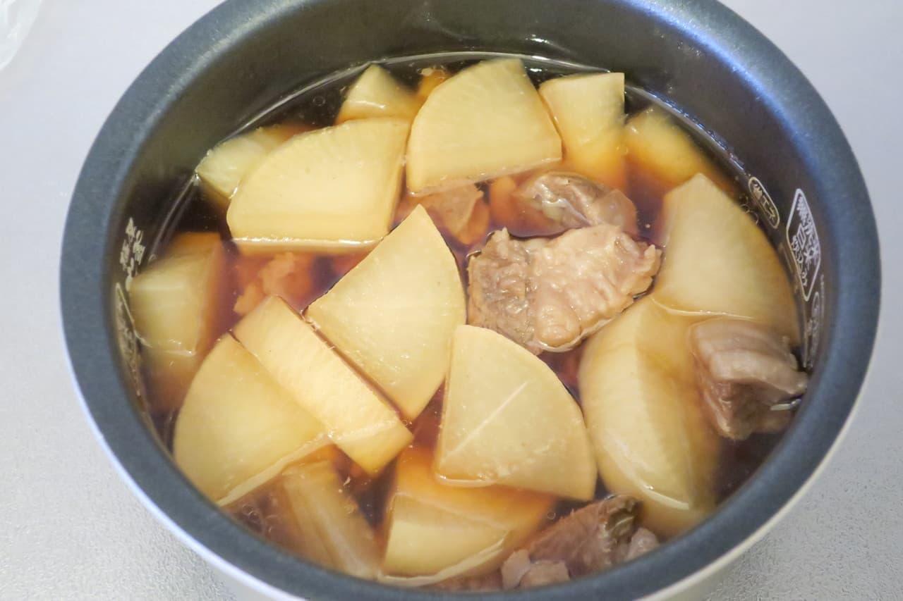 レシピ「牛すじ煮込み」