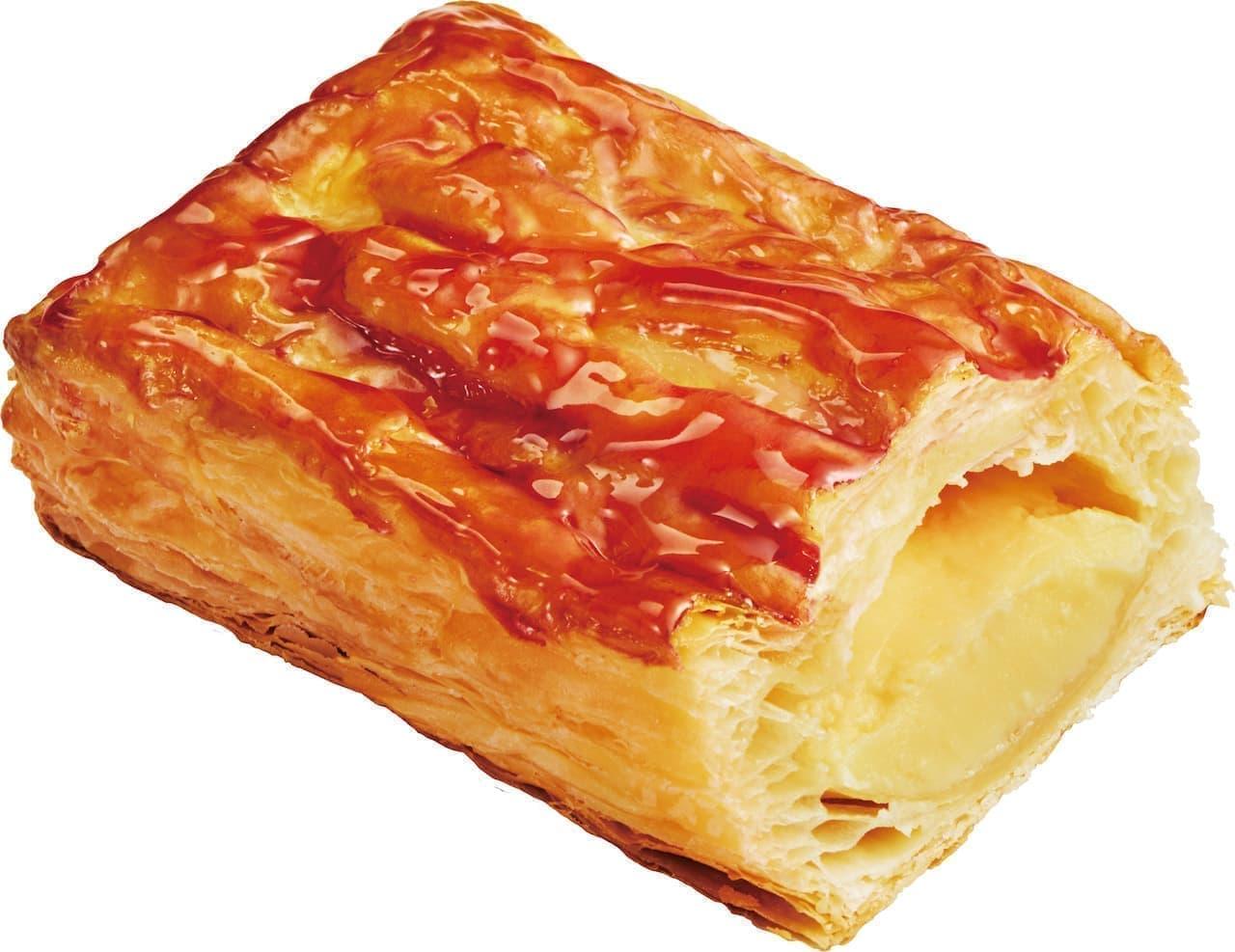 ミスド「ラズベリーチーズパイ」