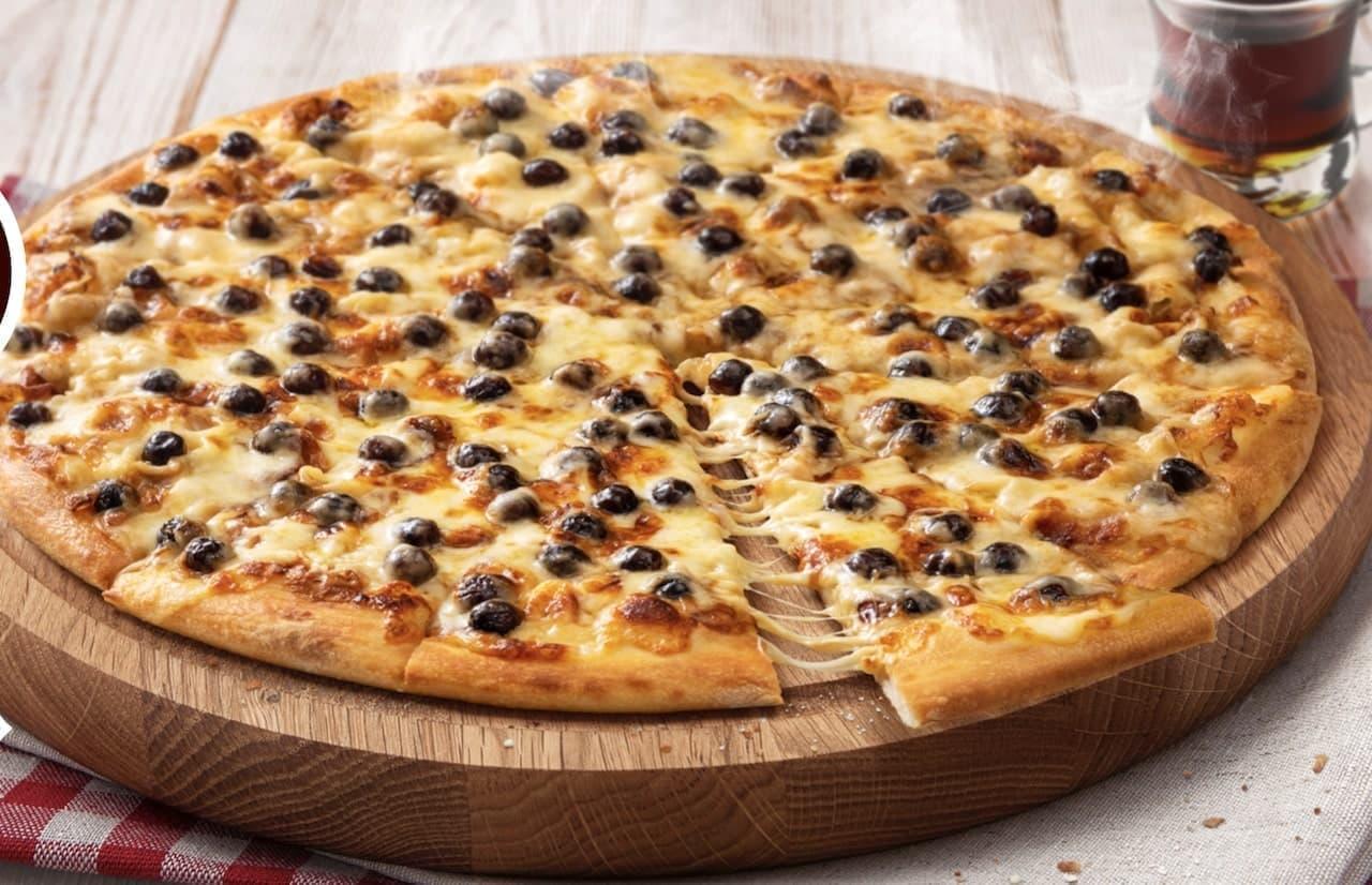 ドミノ・ピザ「いまさらタピオカピザ」期間限定で