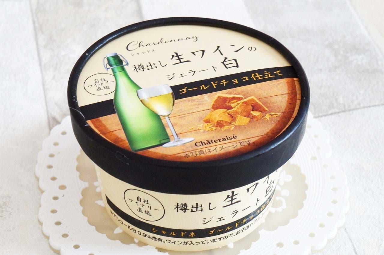 シャトレーゼの「樽出し生ワインのジェラート白 ゴールドチョコ仕立て」