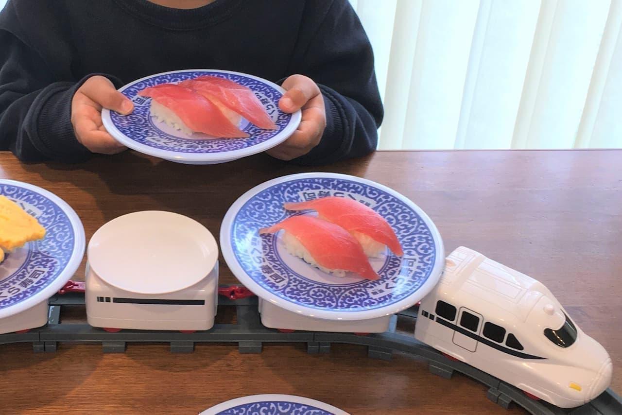 くら寿司に期間限定「お持ち帰りセット」