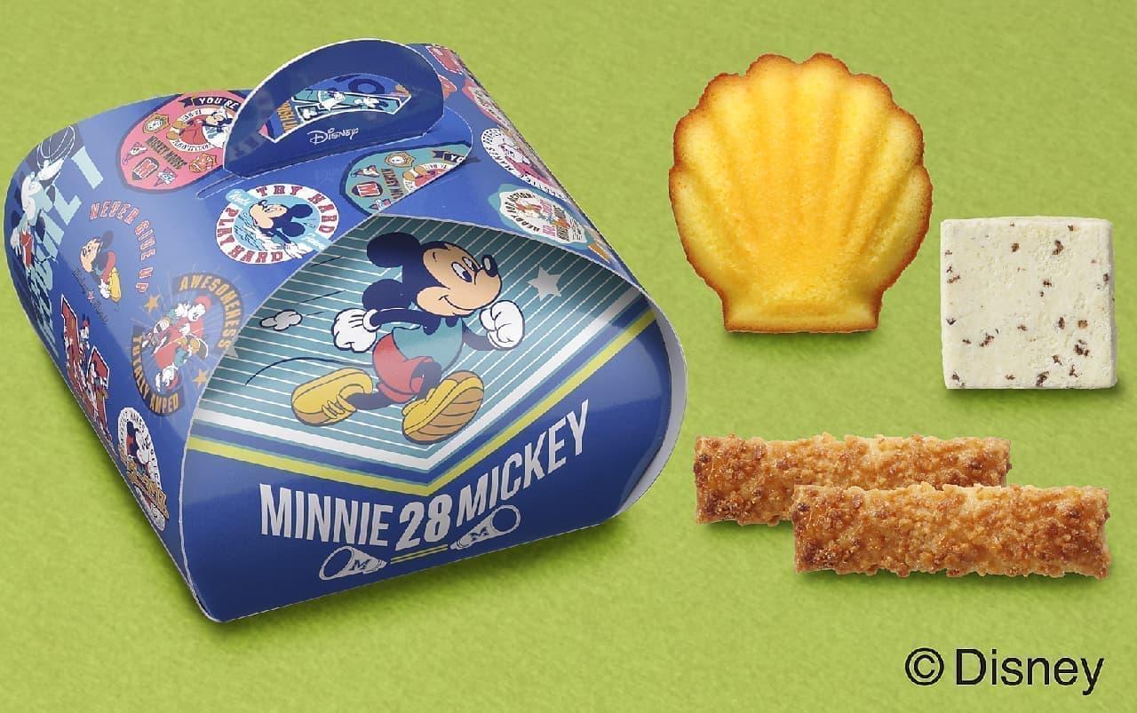 銀座コージーコーナー「<ディズニー>スポーツバッグ(8個入)」