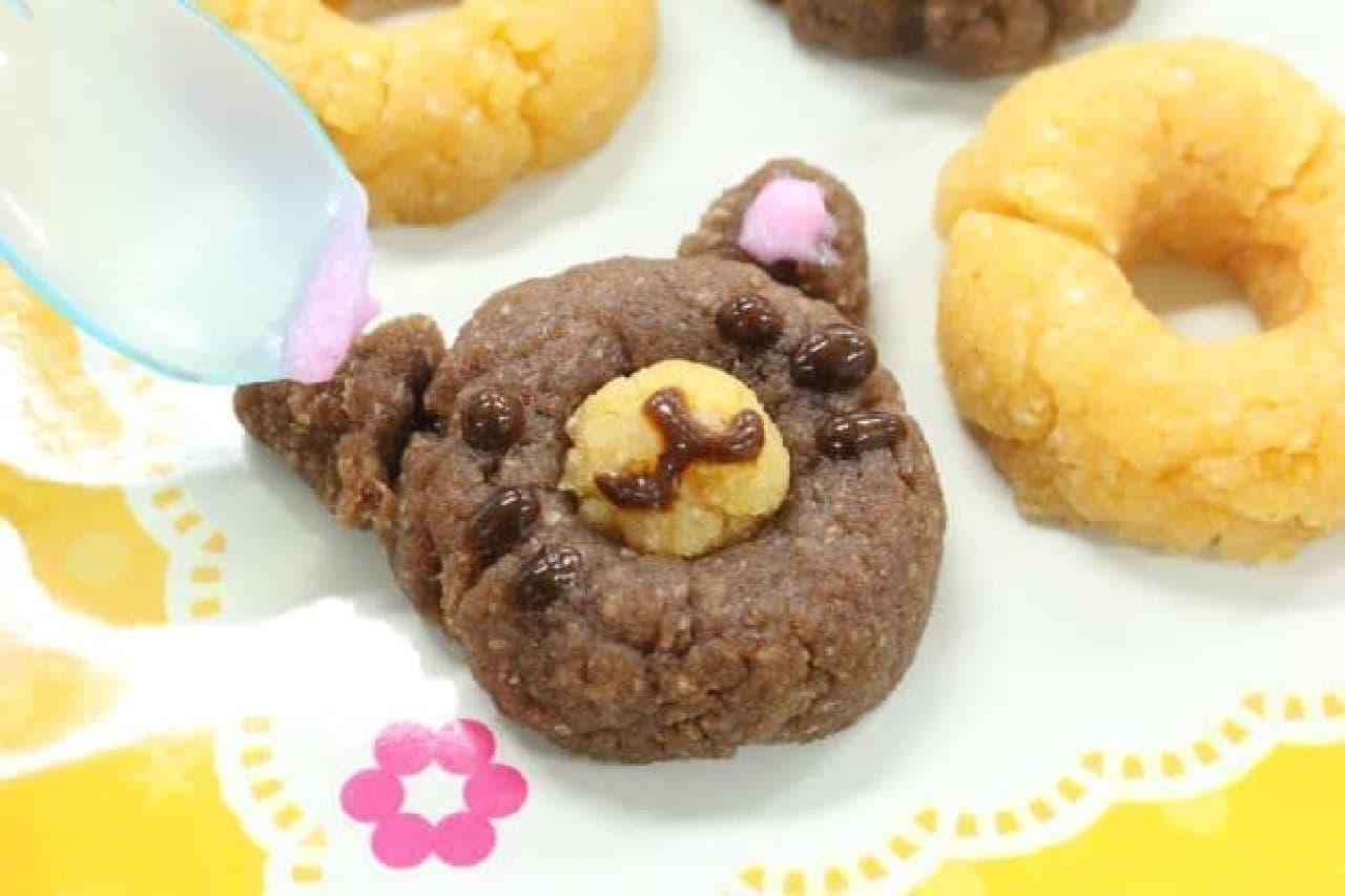 知育菓子「ドーナツ」