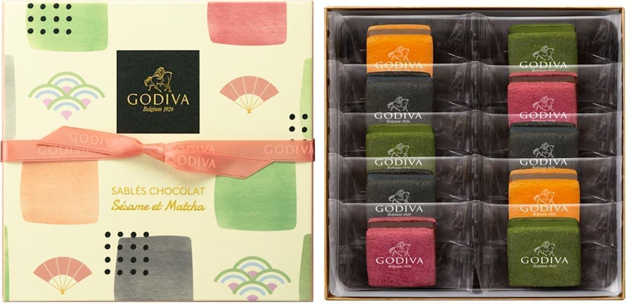 ゴディバに「サブレショコラ セサミ エ 抹茶」