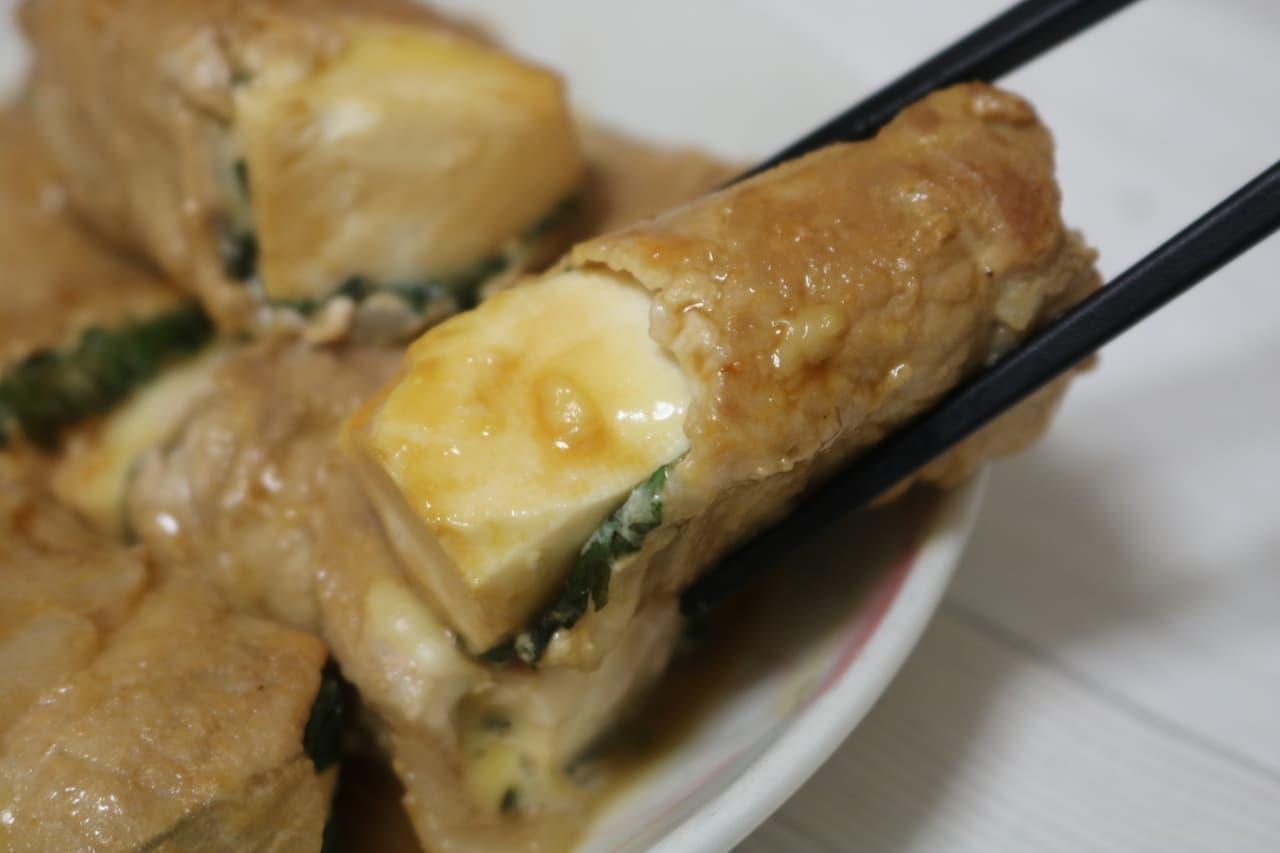 節約レシピ「豆腐の肉巻き」