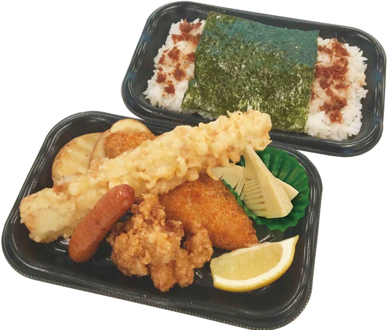 和食 さと お 弁当