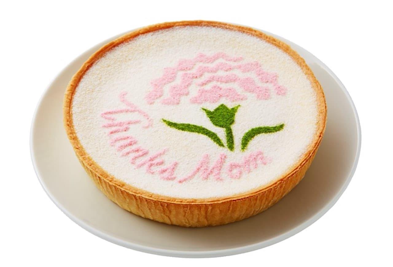 モロゾフ「 マザーズデー マスカルポーネチーズケーキ」
