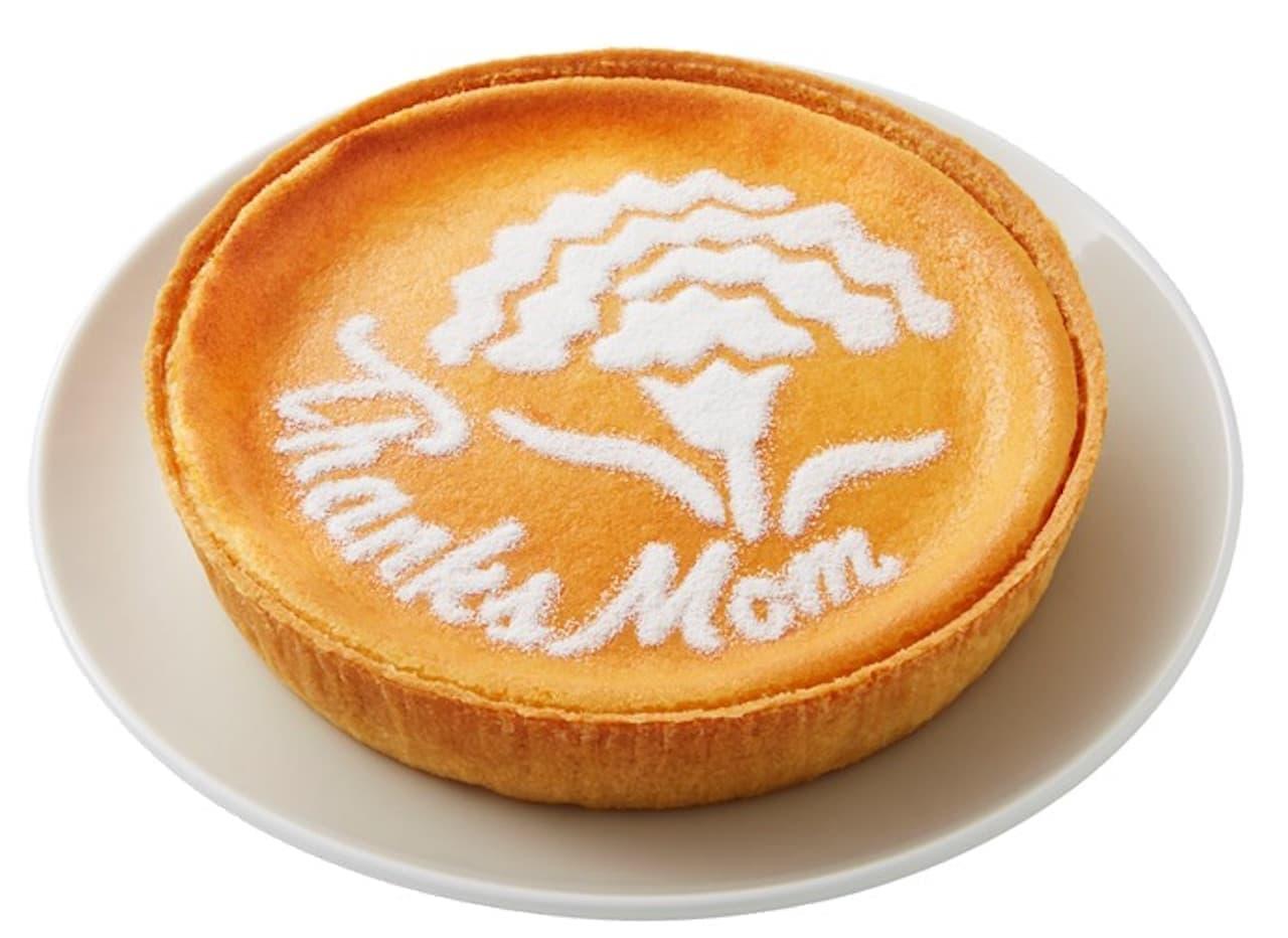 モロゾフ「マザーズデー デンマーククリームチーズケーキ」