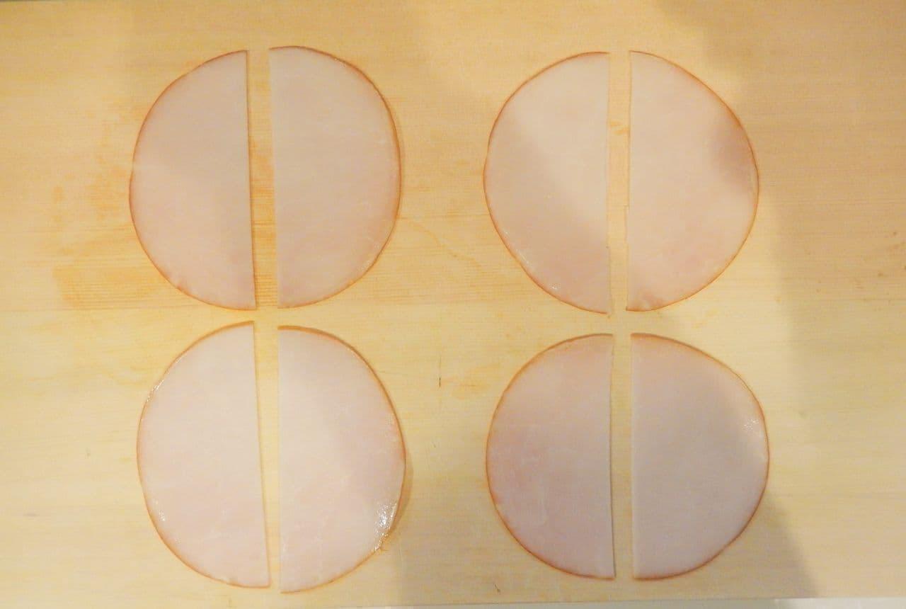 トーストアレンジレシピ