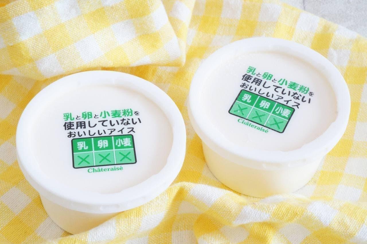 シャトレーゼ「乳と卵と小麦粉を使用していないおいしいアイス」