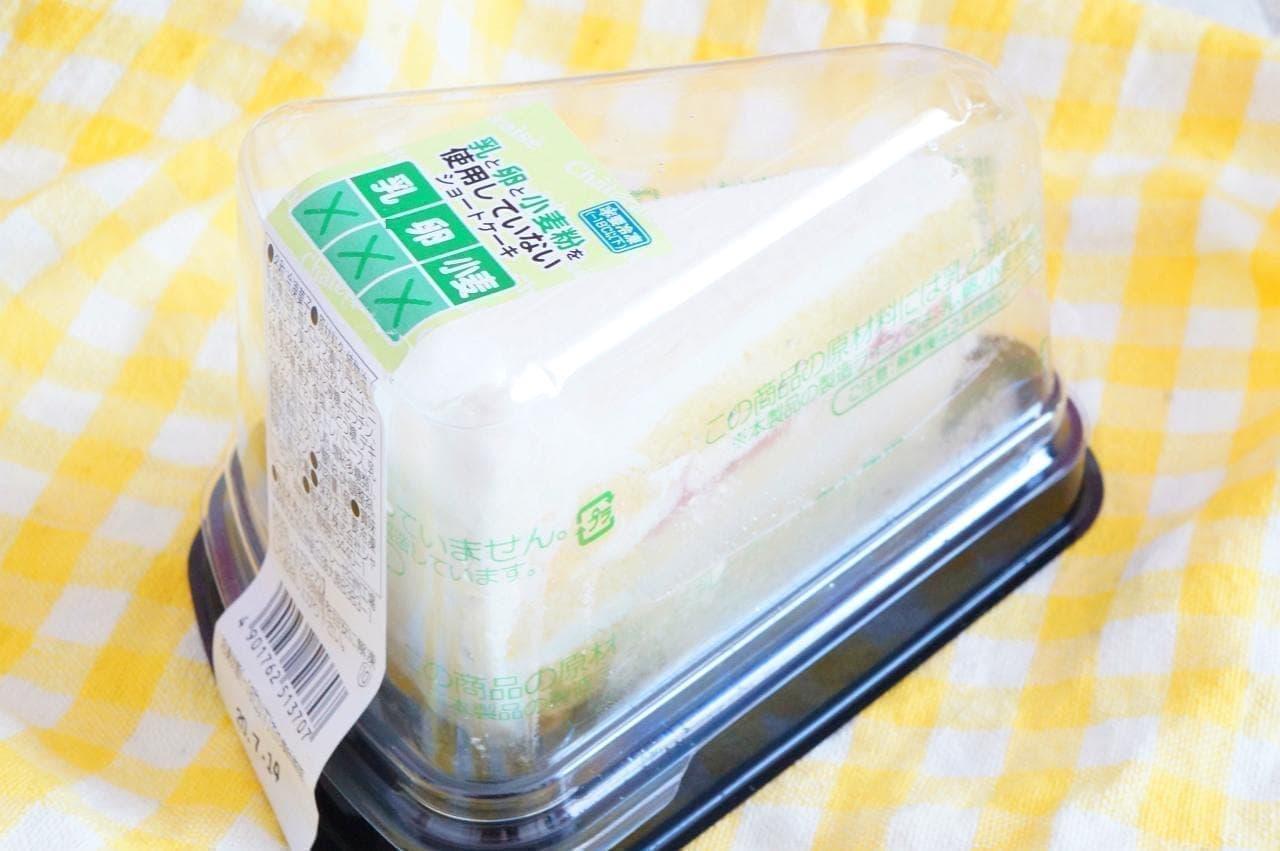 シャトレーゼ「乳と卵と小麦粉を使用していないショートケーキ」