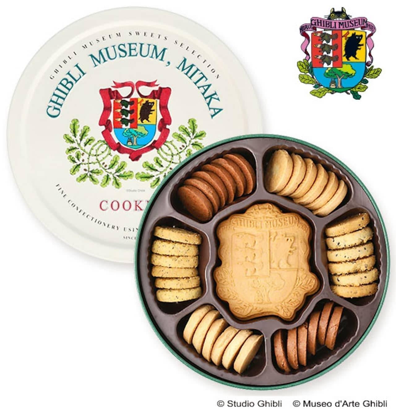 「ジブリ美術館紋章クッキー」期間限定でオンラインショップに