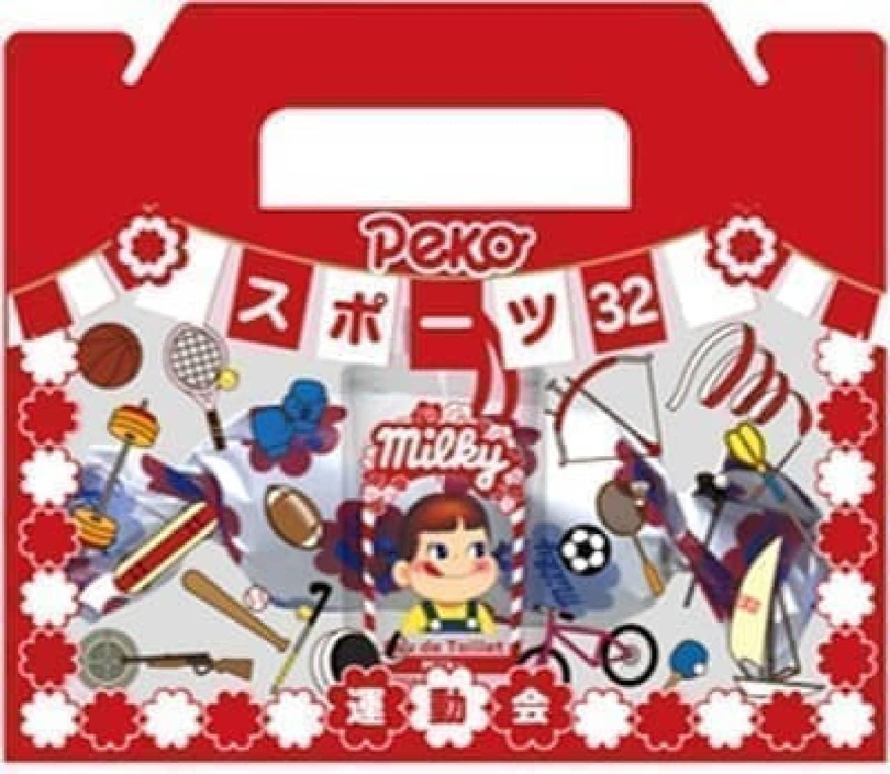 アクアシャボン × ペコちゃん運動会 コロン ミルキーの香りのBOX