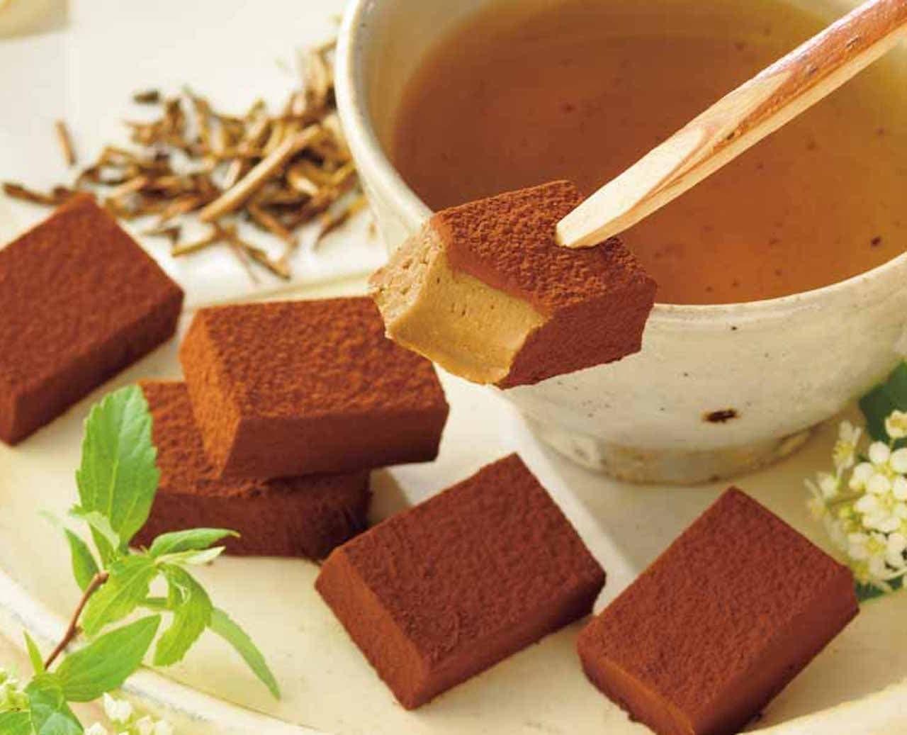 ロイズ「生チョコレート[ほうじ茶] 」