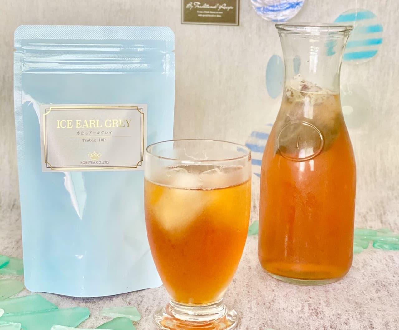 神戸紅茶「水出しアールグレイ」