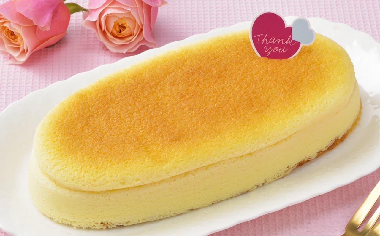 銀座コージーコーナー「母の日チーズスフレ」
