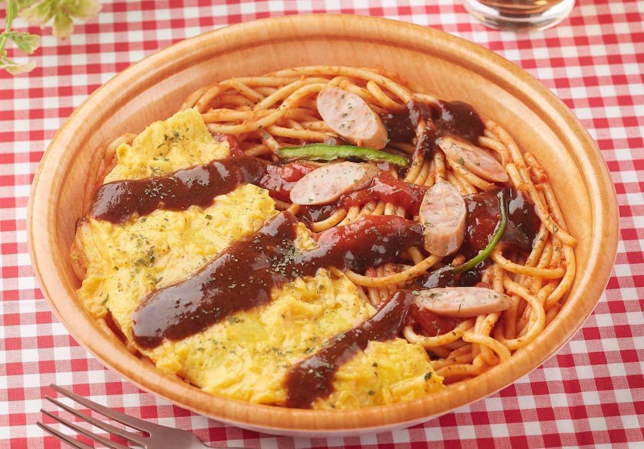 『スパゲッティーのパンチョ』監修商品の「スパゲッティーのパンチョ監修大盛オムナポリタン」