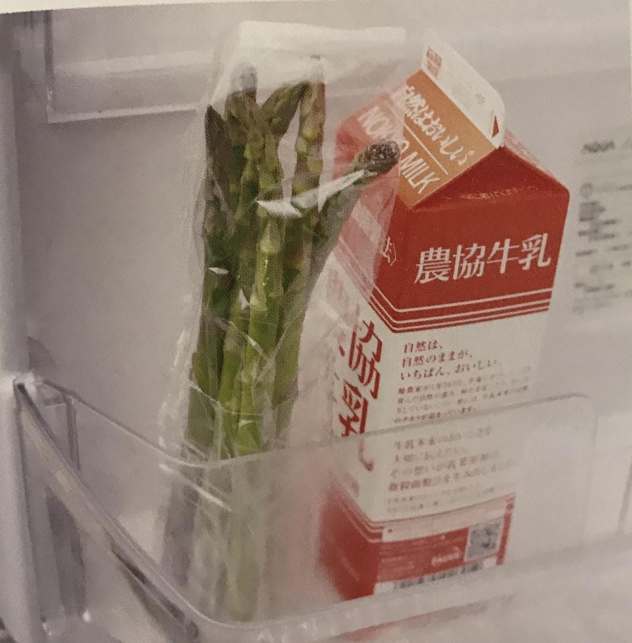 主婦の友社「食品保存大全」