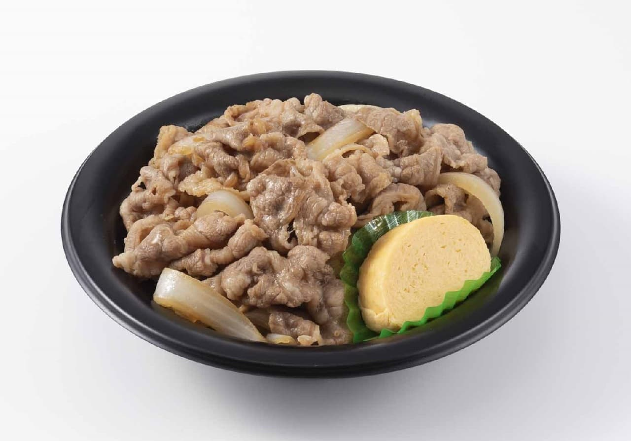 和食さと「牛うま煮丼」