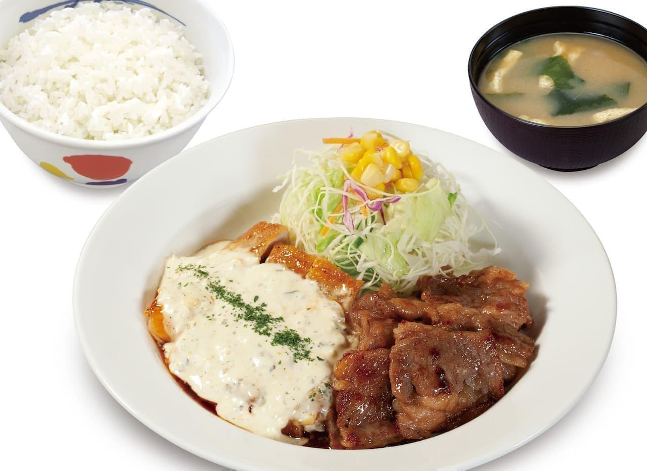 """松屋「""""たっぷりタルタル""""チキン南蛮焼き定食」"""