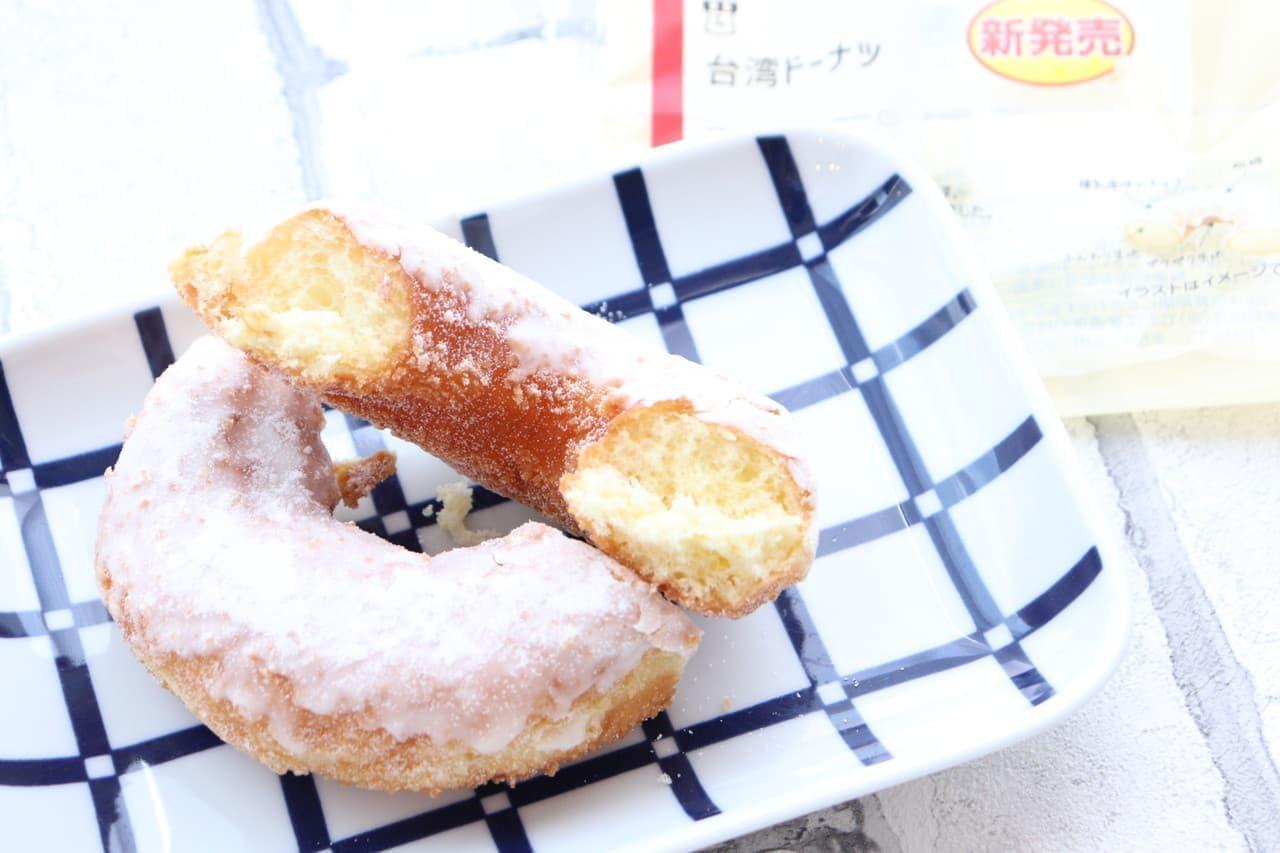 ローソンの台湾ドーナツ