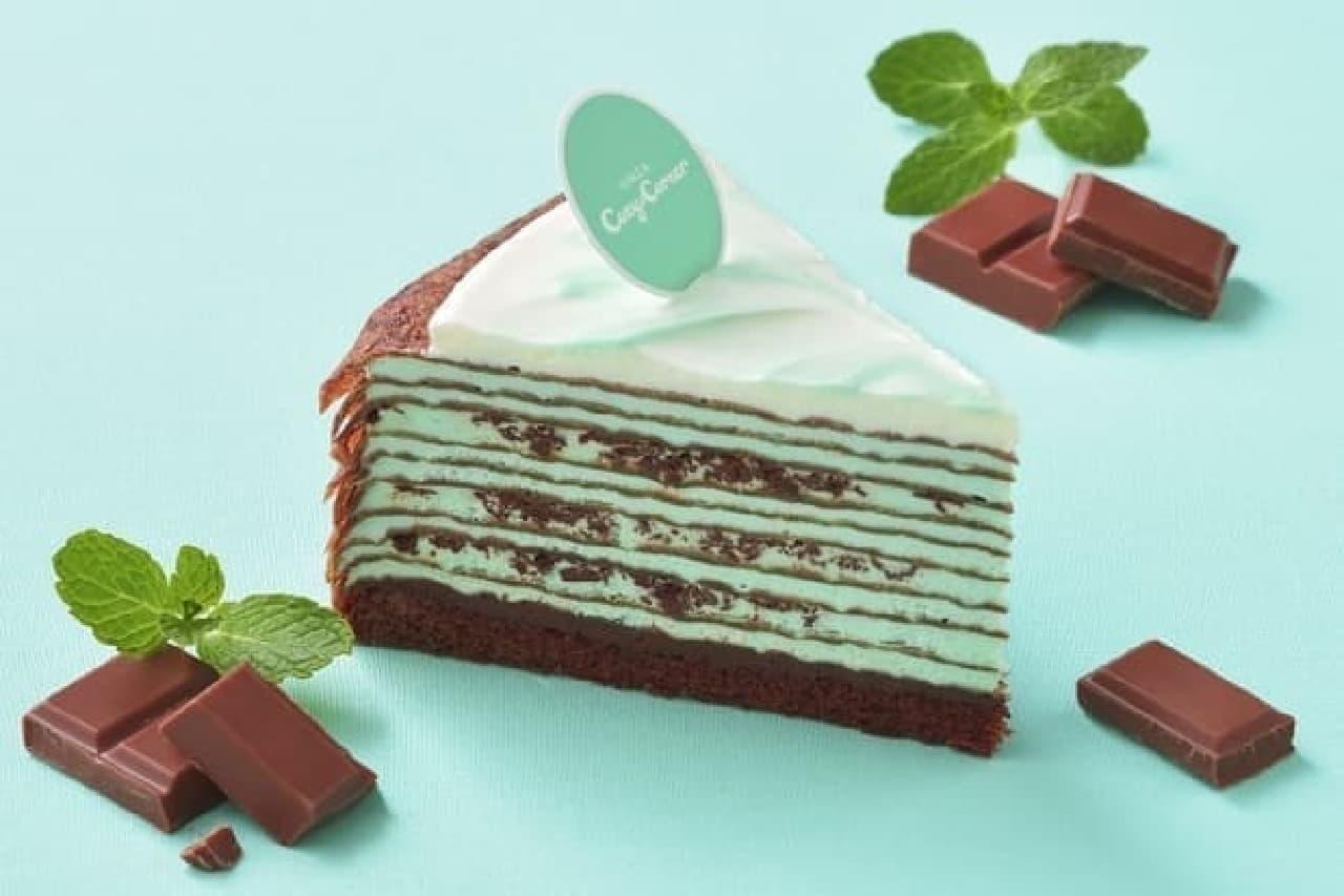 銀座コージーコーナー「夏のミルクレープ(チョコミント)」