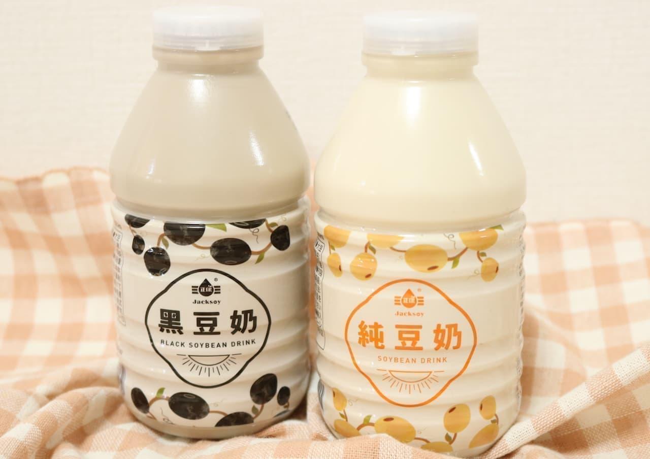 カルディの「台湾豆乳」