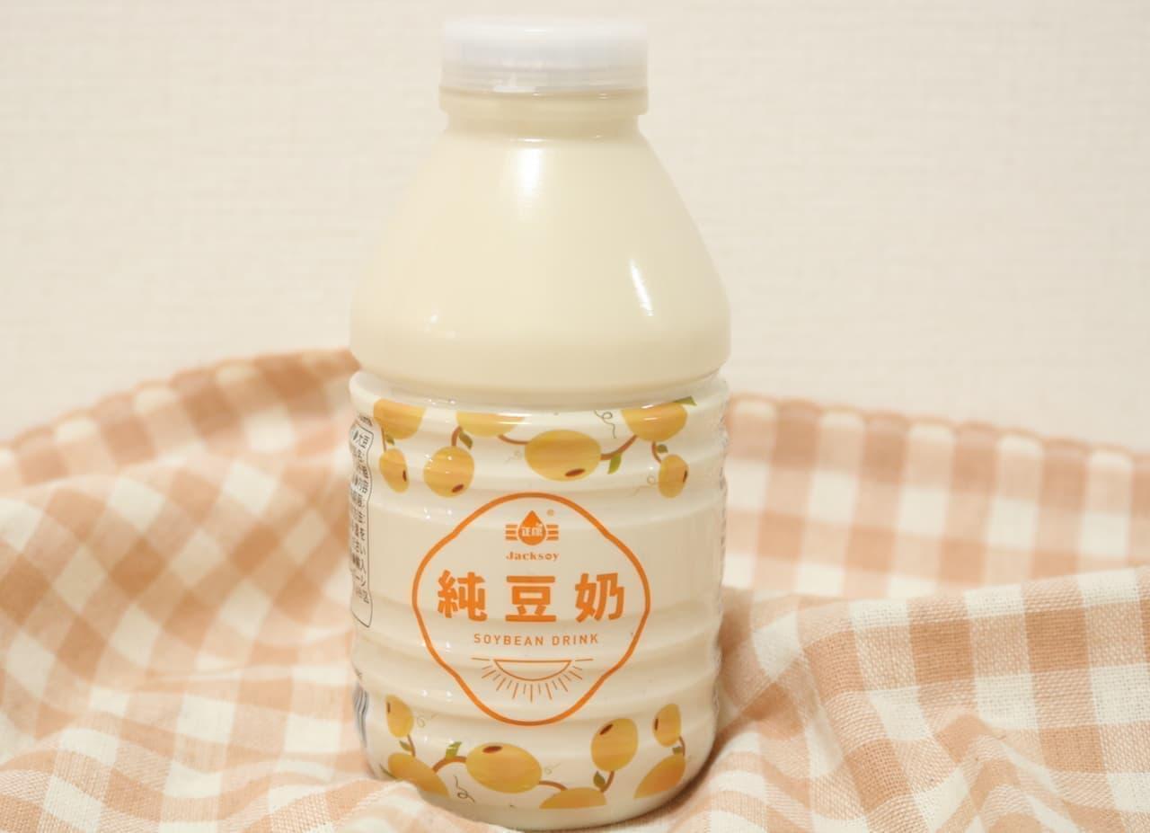 カルディ「正康 ジャックソイ 台湾豆乳」