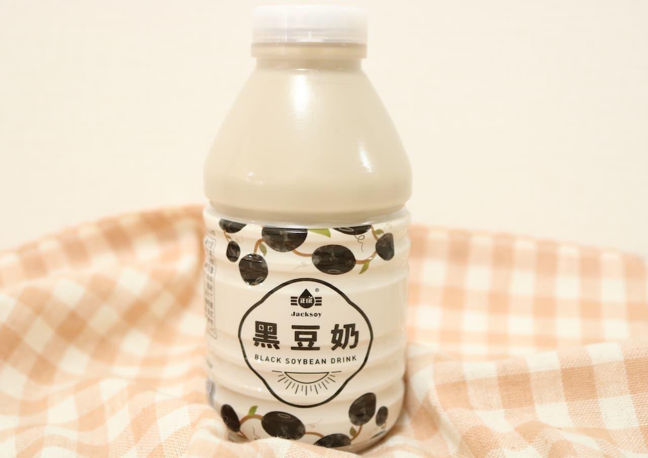 カルディ「正康 ジャックソイ 台湾黒豆乳」