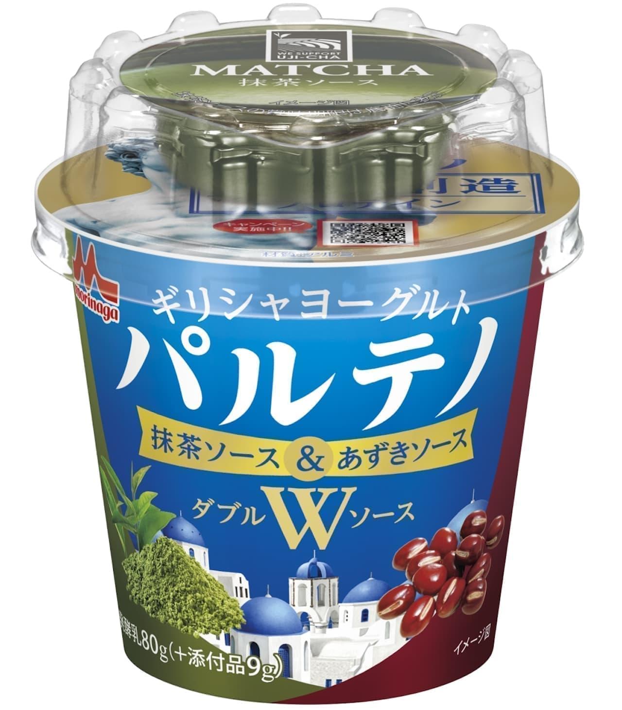 森永乳業「ギリシャヨーグルト パルテノ Wソース 抹茶ソース&あずきソース」
