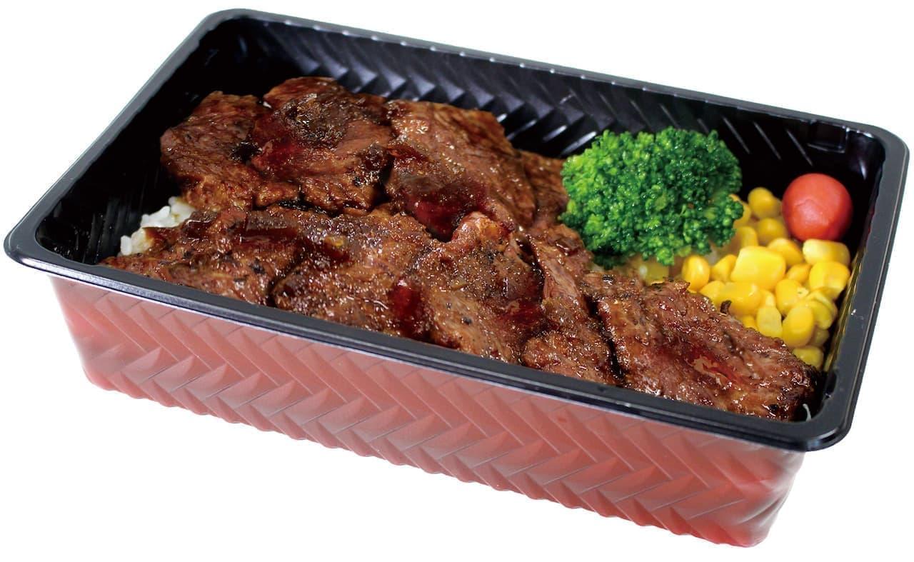 ブロンコビリー「 炭焼き ハラミステーキ重」