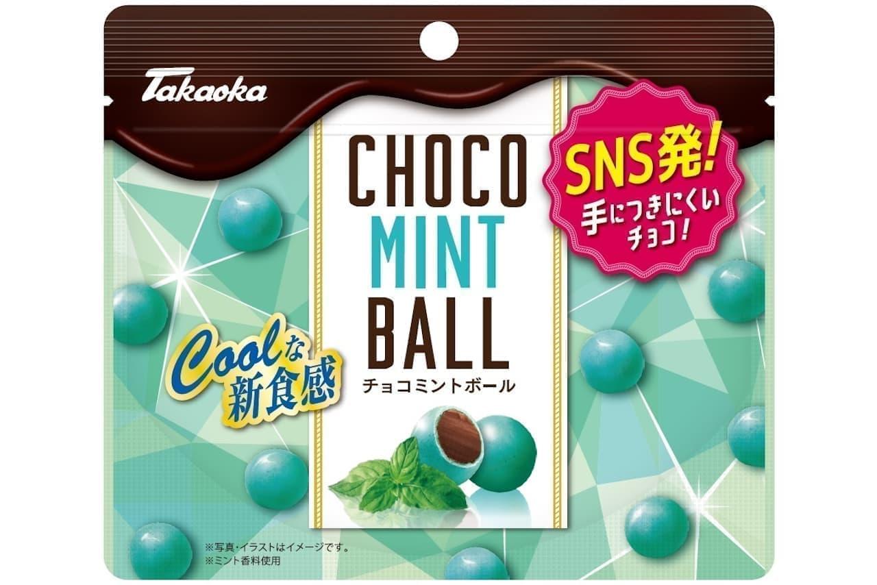 タカオカから「チョコミントボール」