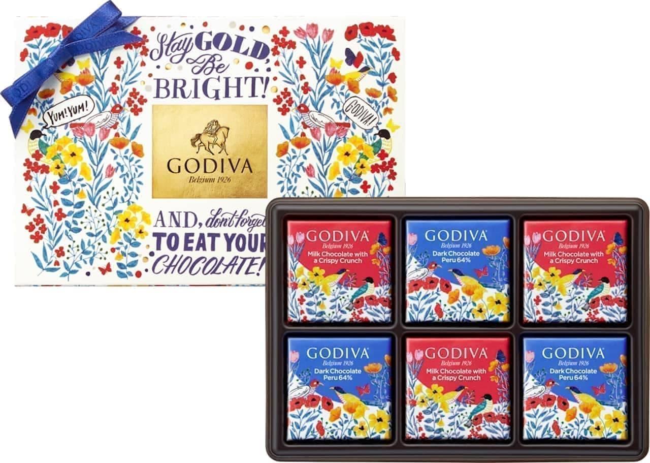 ゴディバの夏限定チョコレート