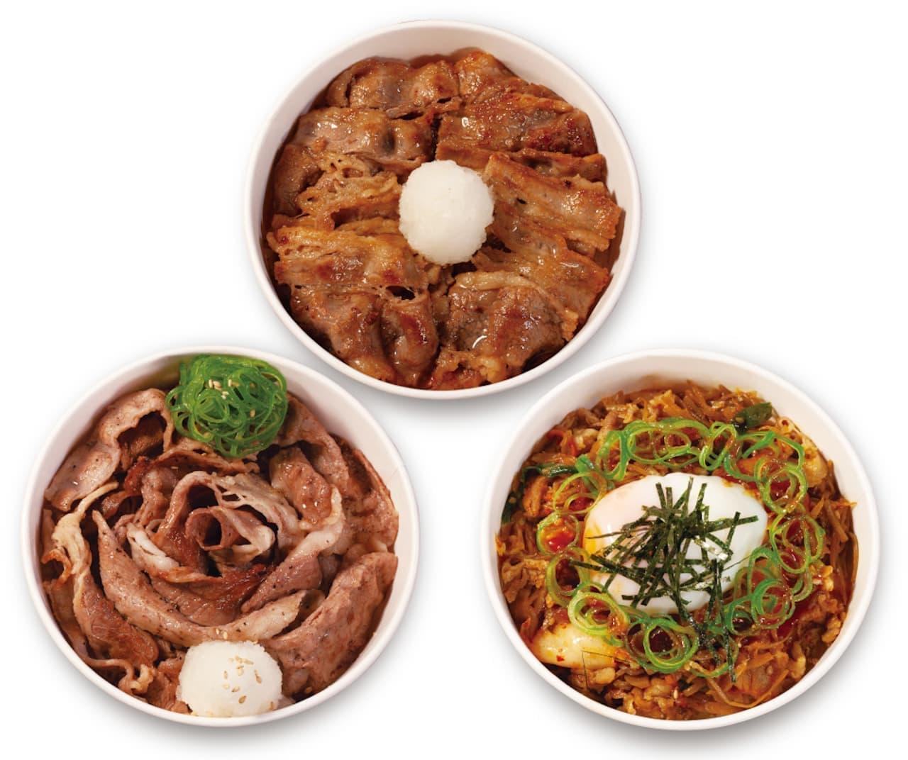 松屋 人気の定食をテイクアウト限定「丼」に