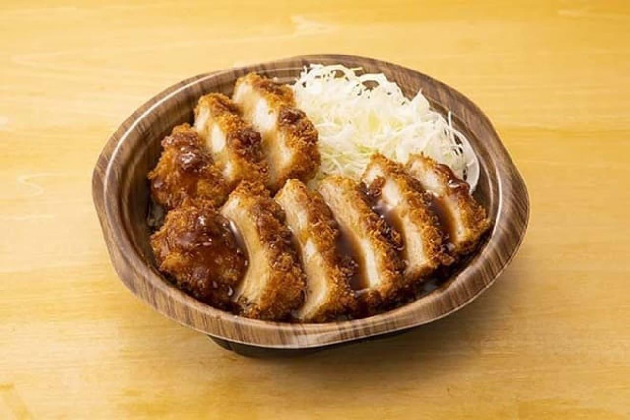 ローソン「串カツ田中ソースカツ丼(三元豚ロース)」
