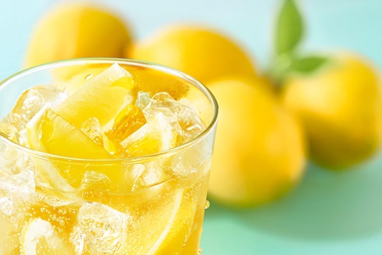 モスに「まるごと !レモンのジンジャーエール」