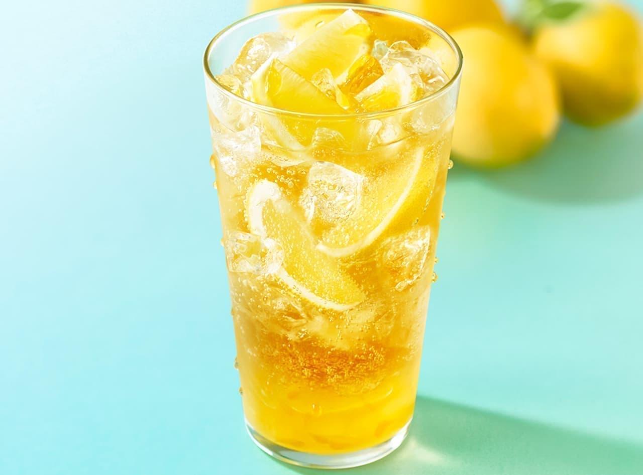 モスバーガー「まるごと !レモンのジンジャーエール」