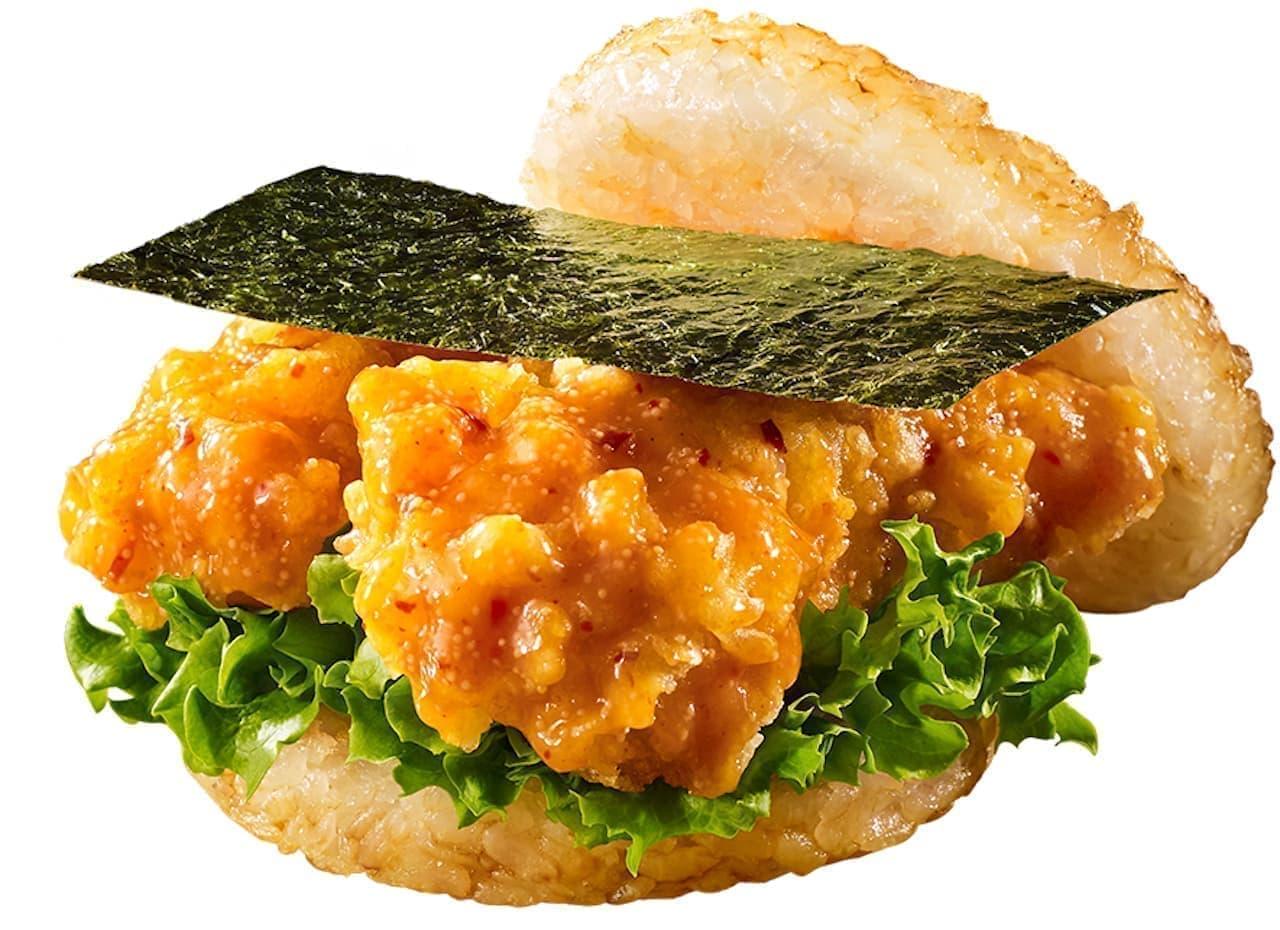 モスバーガー「モスライスバーガー海老天めんたい味」