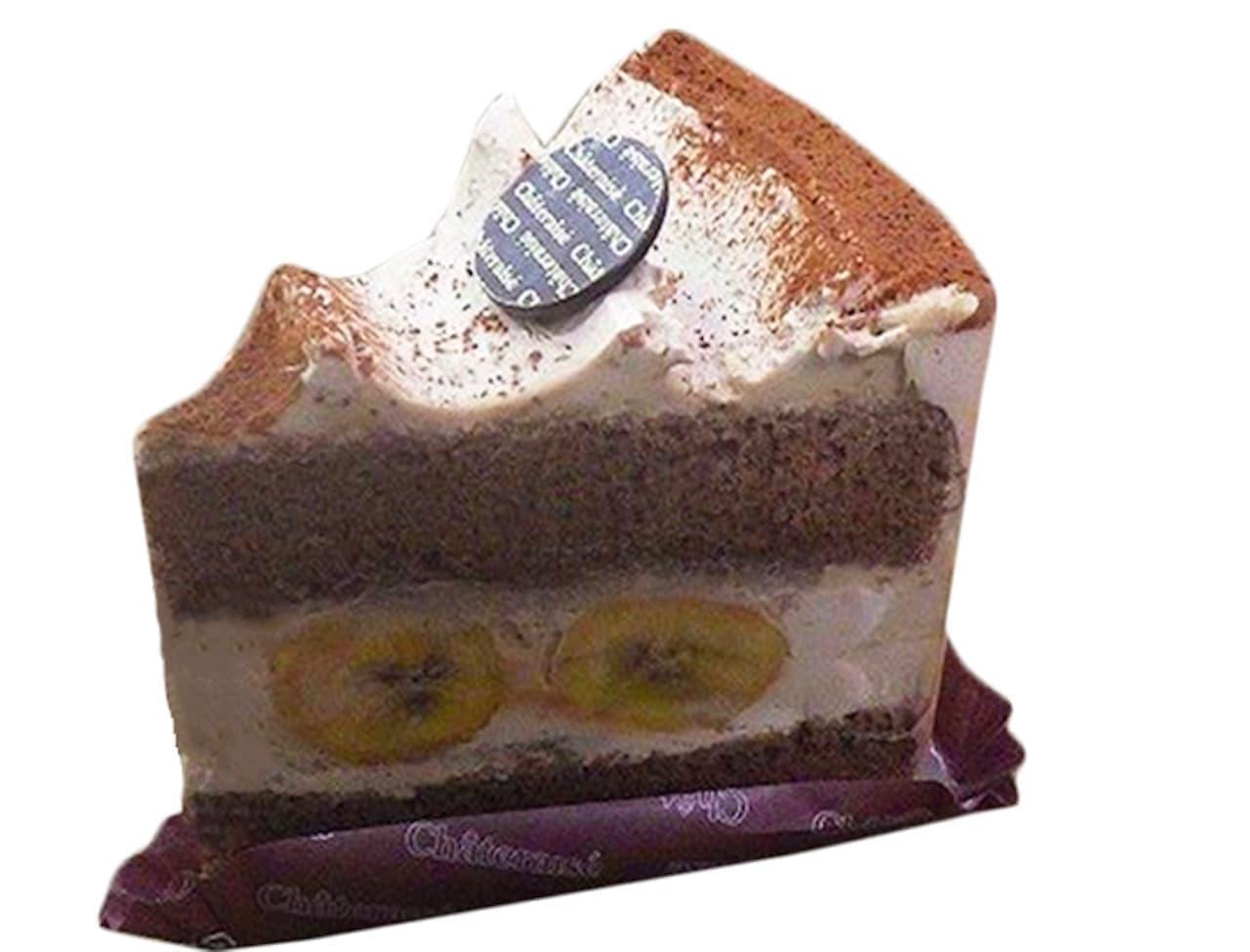 シャトレーゼ「甘熟王バナナ使用 パリパリチョコバナナケーキ」